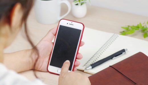 副業アプリでスキマ時間を有効活用!おすすめと利用者の口コミ紹介