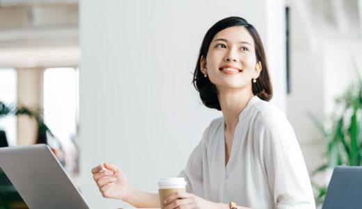 副業で月収1万円を稼ぐコツ!おすすめは副業アプリ