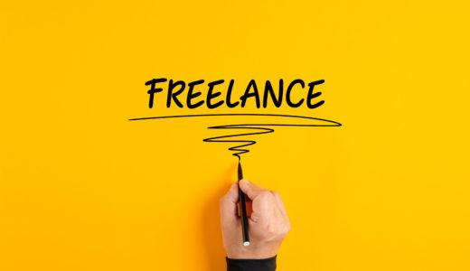 副業でフリーランスになって稼ぎたい!メリット・デメリットや案件の探し方のポイント